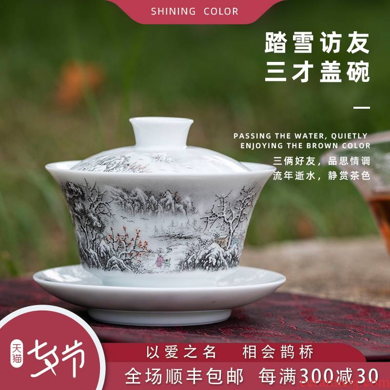 Sound snow mountain scenery only three tureen cup bowl pastel hand - made jingdezhen ceramic kung fu tea set