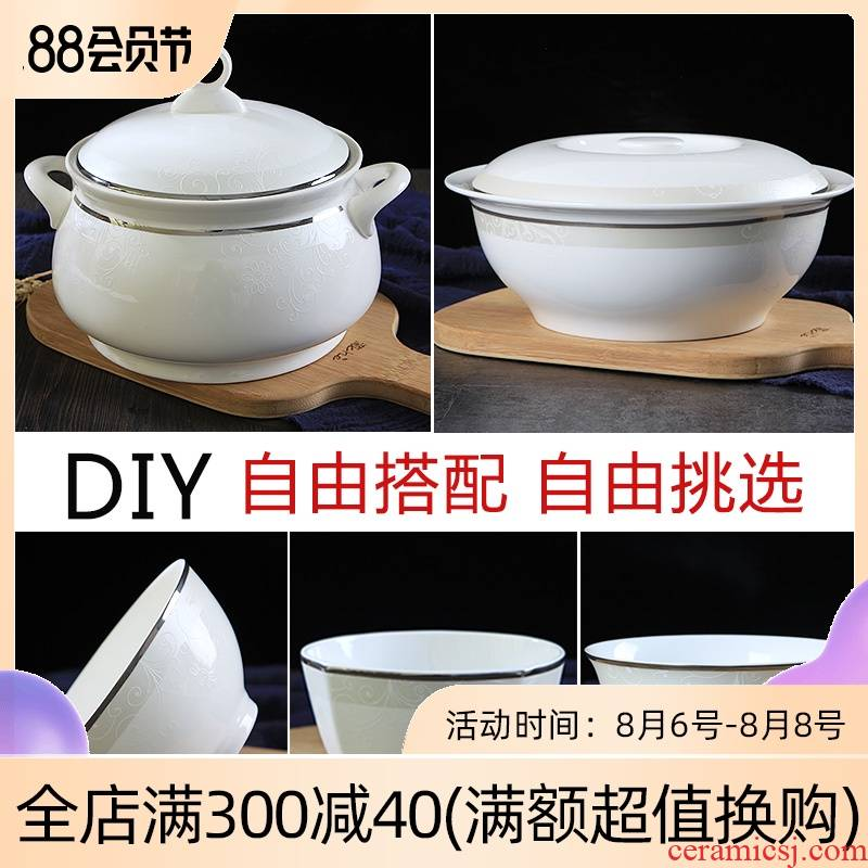 Jingdezhen home dishes ipads porcelain tableware ceramics supporting Chinese style rainbow such as bowl bowl bowl bulk goods pot dishes