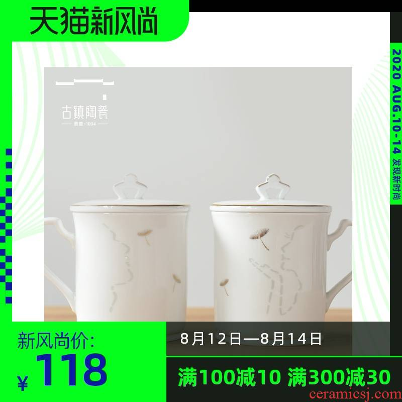 Valentine 's creative ceramic mugs with cover spoon, cup to the model of a water glass contracted and pure and fresh, tea cups