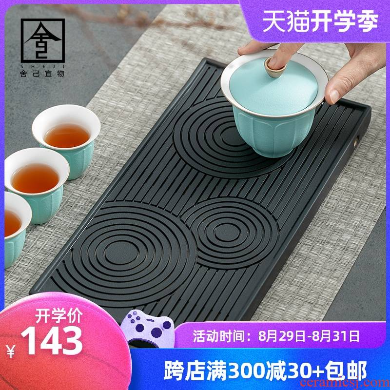 """The Self - """"appropriate content of household ceramics small tea tray was small tray was dry mercifully water dry belt drainage type tea table"""