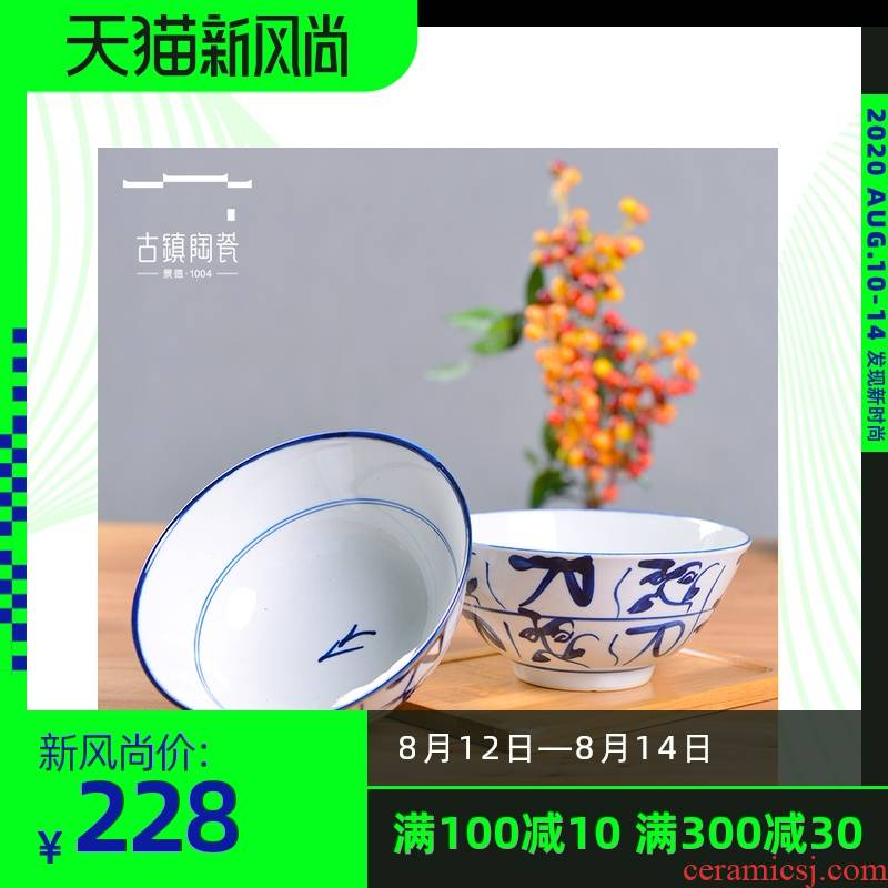 Jingdezhen blue and white porcelain bowls hand - made tableware to eat rice bowl household suit dish dish dish dish under the glaze color to use of tableware