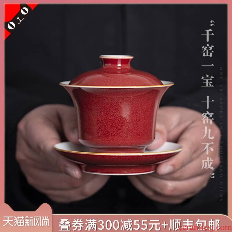 Clouds, jingdezhen pure manual operation ore the red three tureen ceramic ji red tea bowl of kung fu tea cups