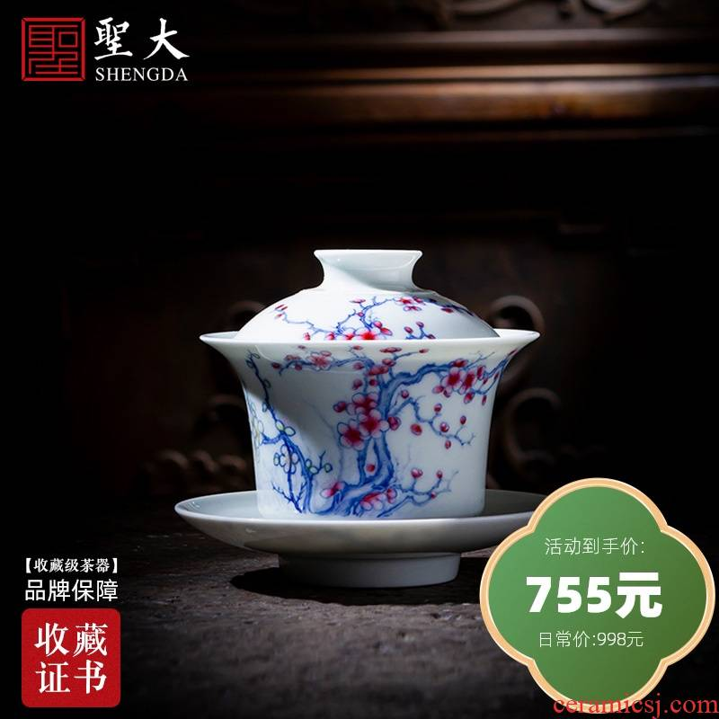 St large ceramic three tureen bowl hand - made porcelain dou pastel wintersweet rock tea tureen jingdezhen tea by hand