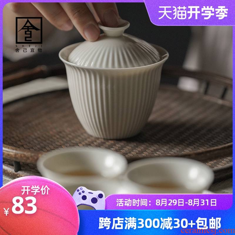 Plant ash stripe running water pure manual tureen jingdezhen ceramic tea set three cup set bowl is in use