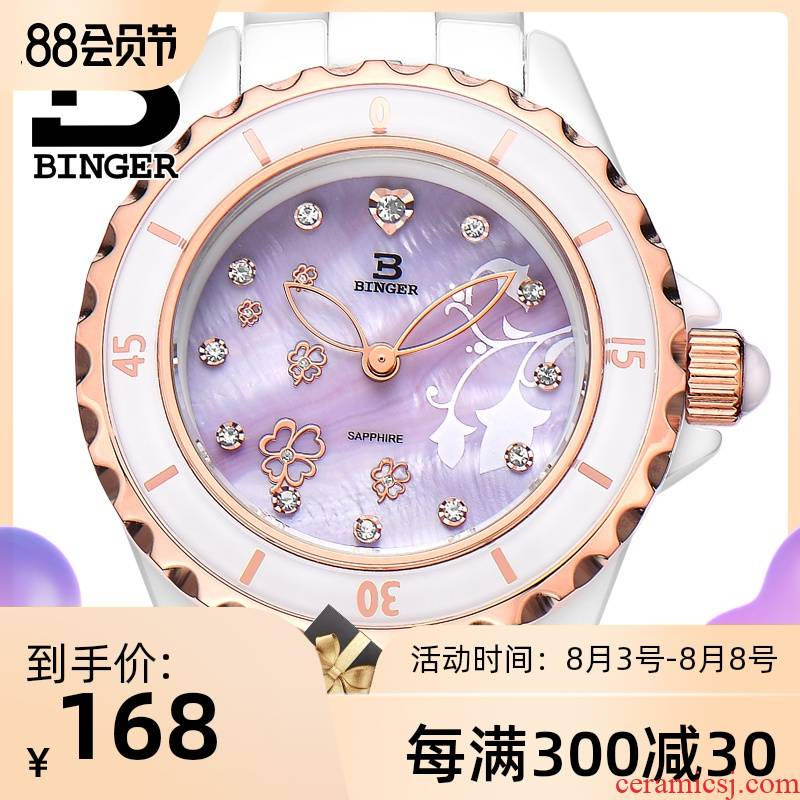 Clearance price is the same with authentic accusative watch ceramic table quartz watch sports watches. The Lady love flowers