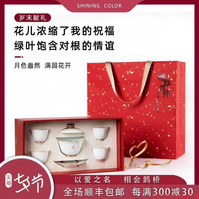 Jin to thousands of kung fu tea set gift box jingdezhen hand - made kung fu tea tureen household gift boxes