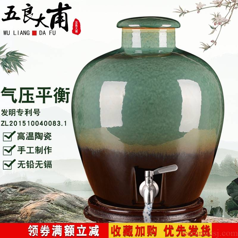 Jingdezhen ceramic home wine jar sealing 20 jins with leading it blank bottle seal pot pot of wine brewing