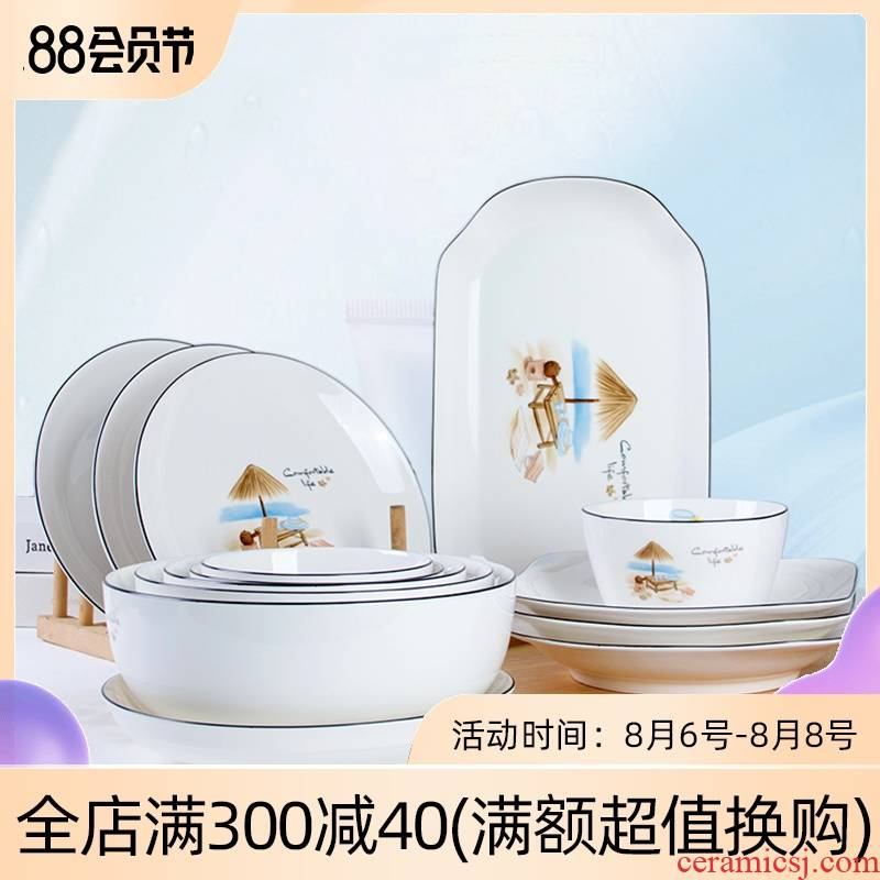 Jingdezhen ceramic plate household Nordic contracted dumpling dish to eat rainbow such as bowl dish dish dish plate combination
