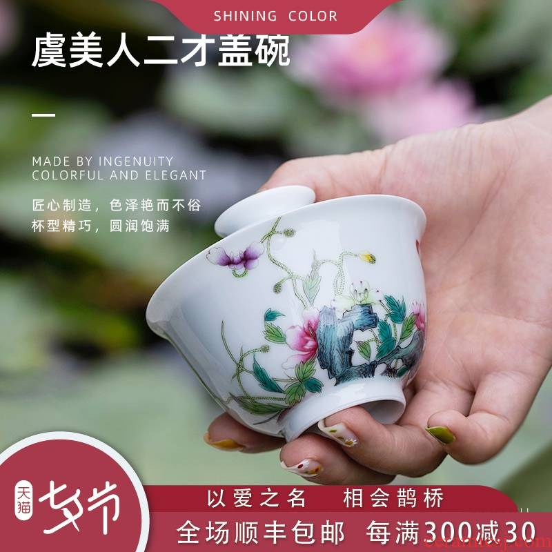 Corn poppy only two tureen jingdezhen hand - made ceramic tureen tureen pure manual single kung fu tea cups
