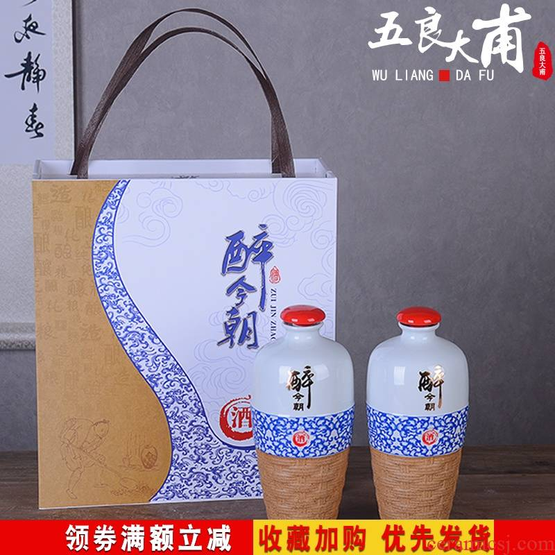 Jingdezhen one jin of an empty bottle with ceramic with gift box home antique liquor bottles wine SanJiu airtight container