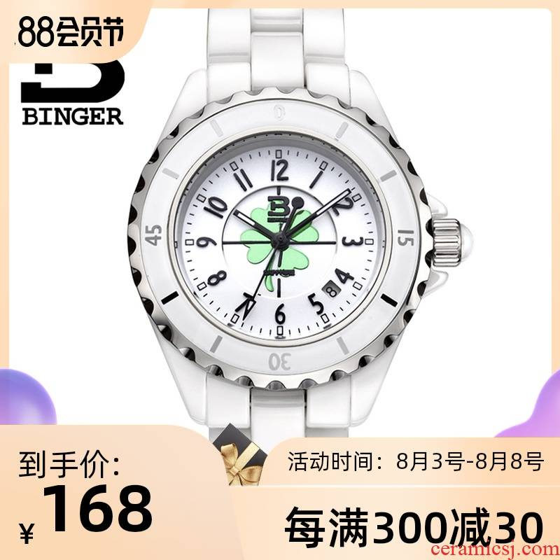 Clearance price is it BINGER accusative watch ceramic table do women watch fashion watch quartz big grass