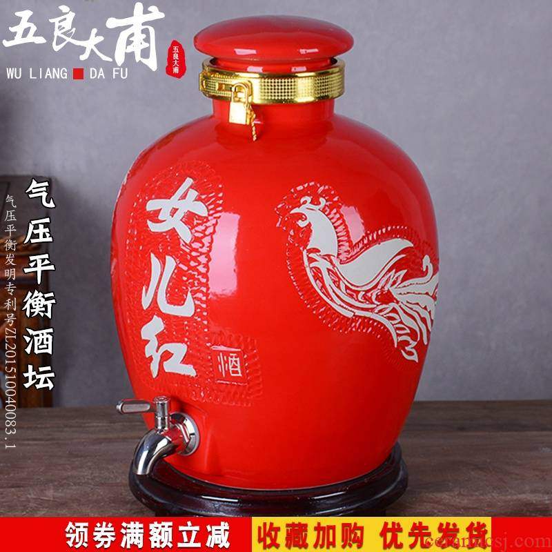 Jingdezhen ceramic terms bottle with leading domestic 10 jins 20 jins 30 jins 50 archaize wind daughters red wine VAT