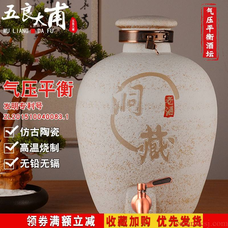 Home 20 jins of archaize of jingdezhen ceramic wine jar 30 jins 50 sect wine sealed as cans with leading sealing hole