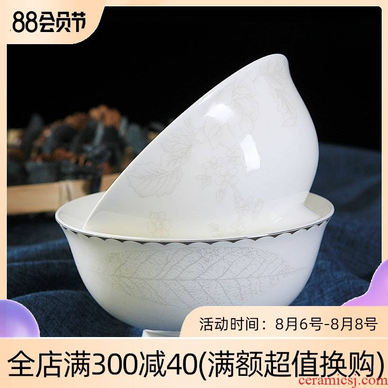 Jingdezhen ceramic bowl home 4.5 inch prevent iron rice bowl noodles in soup bowl tableware contracted atmosphere for the job