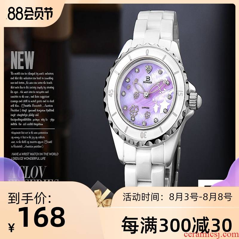 Clearance price is the same with authentic accusative watch female table ceramic table quartz surface color purple flower of shells