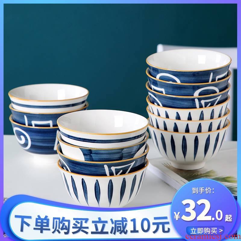 Jingdezhen dishes suit household ceramic bowl 10 the loaded ipads porcelain bowl rainbow such as bowl bowl under a single tableware glaze color