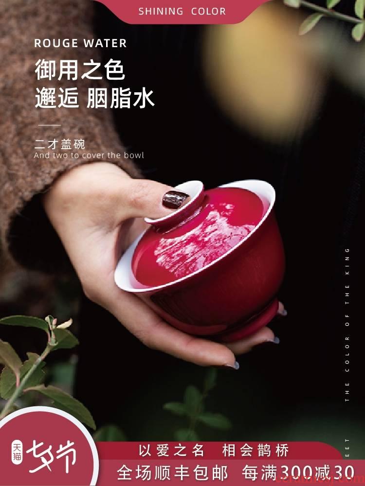 Mountain sound manual thin foetus rouge glaze two tureen jingdezhen ceramic cups kung fu tea set carmine red bowl