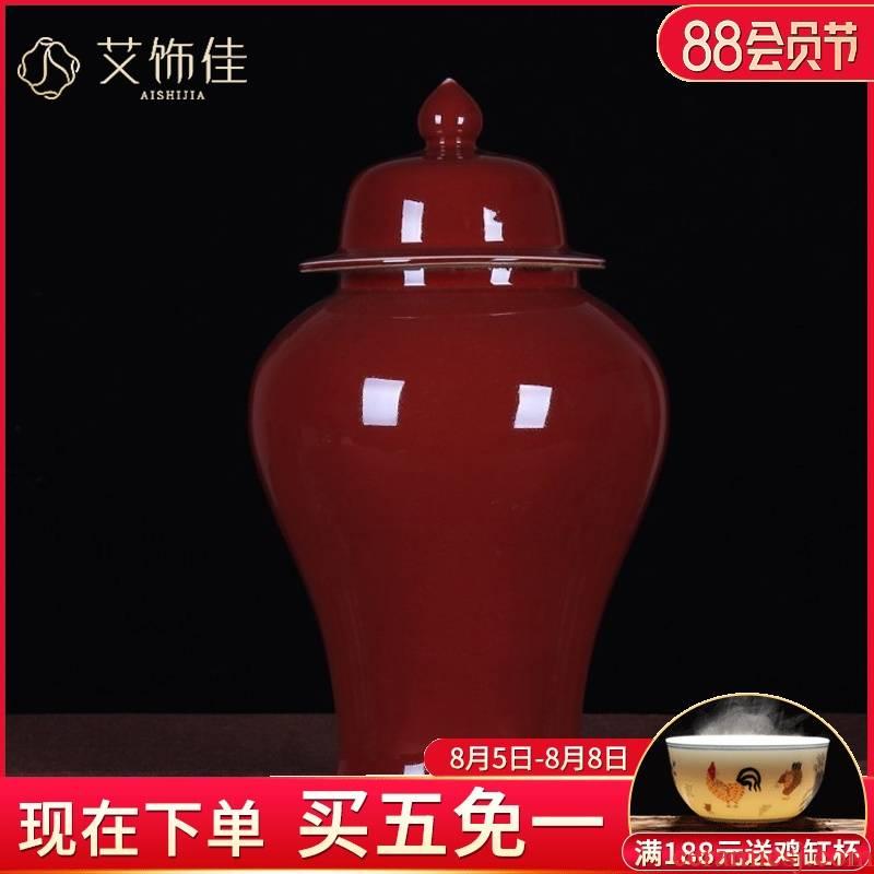 Jingdezhen ceramic furnishing articles antique ruby red glaze ceramic cover pot large general storage tank go porch decoration