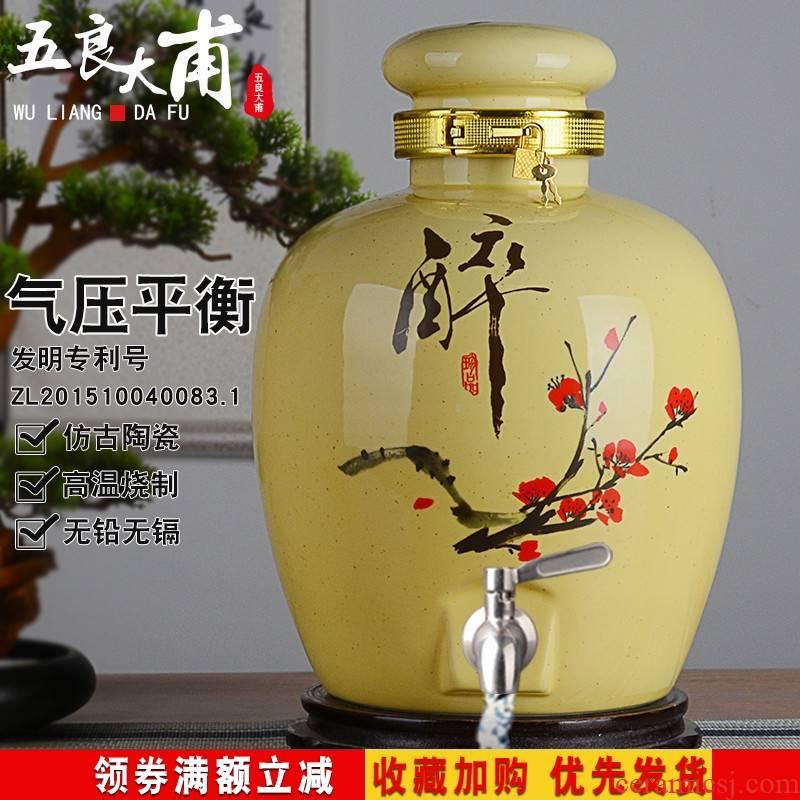 Archaize of jingdezhen ceramic terms jars home 5 jins of 10 jins 20 jins 30 leading liquor storage tank cylinder seal