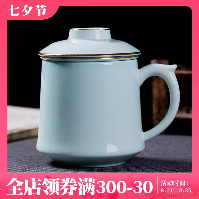 Jingdezhen ceramic filter cups with cover contracted mark cup celadon fuels the boss office a cup of tea cups