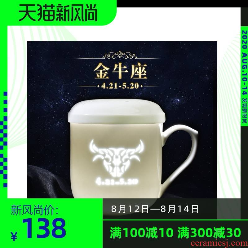 Separation tea tea cups with cover filter cup and exquisite jingdezhen porcelain keller cup constellation Taurus