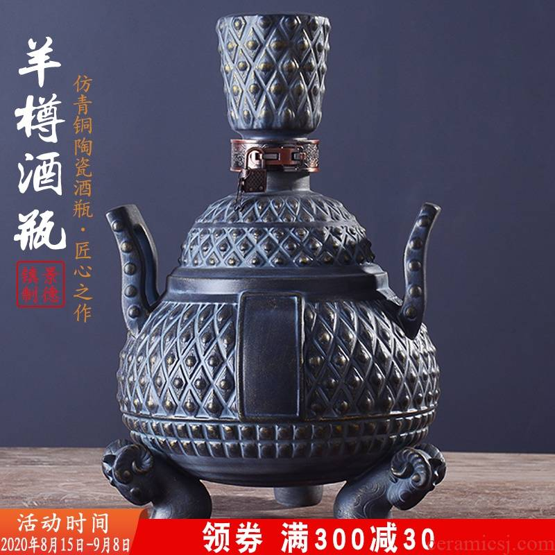 Jingdezhen ceramic wine jars home 5 jins 6 jins 7 put empty bottles imitation bronze hip flask SanJiu liquor filling and sealing