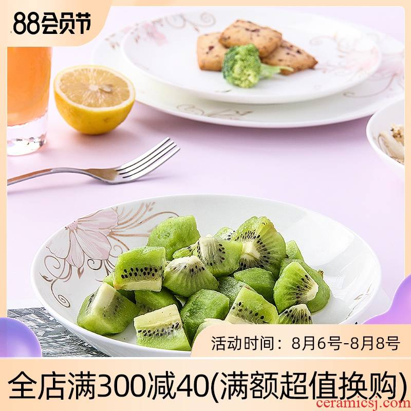 0 jingdezhen ceramic ipads porcelain the dishes home to eat the dishes of Chinese style rainbow such as bowl bowl bowl soup pot dishes