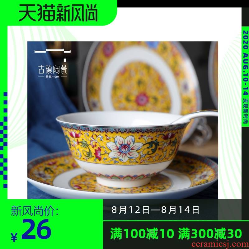 Dishes suit household are not hot tableware gift - giving character Chinese ceramic bowl sets individual jingdezhen porcelain tableware