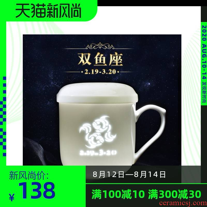 Constellation cup custom lettering LOGO kung fu tea cups of jingdezhen ceramic flower tea gift cups Pisces