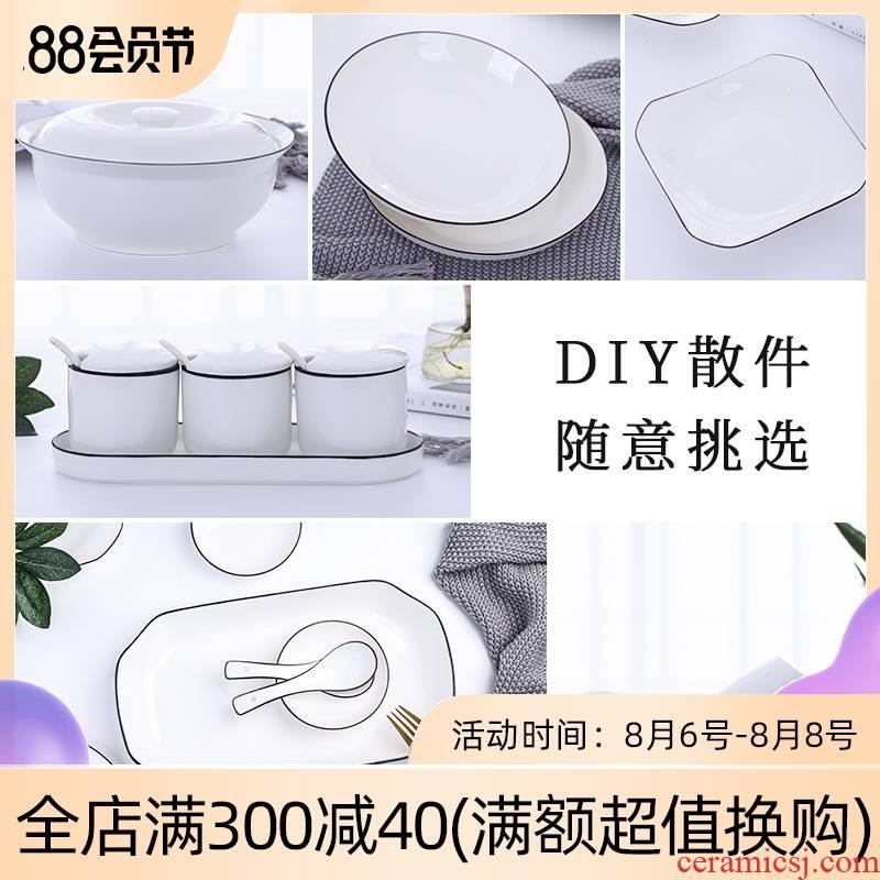 Eat rice bowl household jingdezhen porcelain dish bowl under the combination of ceramic glaze color ipads noodles soup bowl Nordic contracted tableware