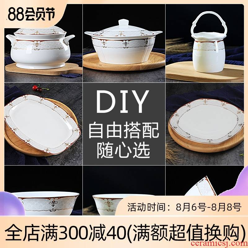 Jingdezhen ceramic tableware home dishes pot dish teaspoons of single - unit combinatorial suit Chinese supporting ipads China for the job