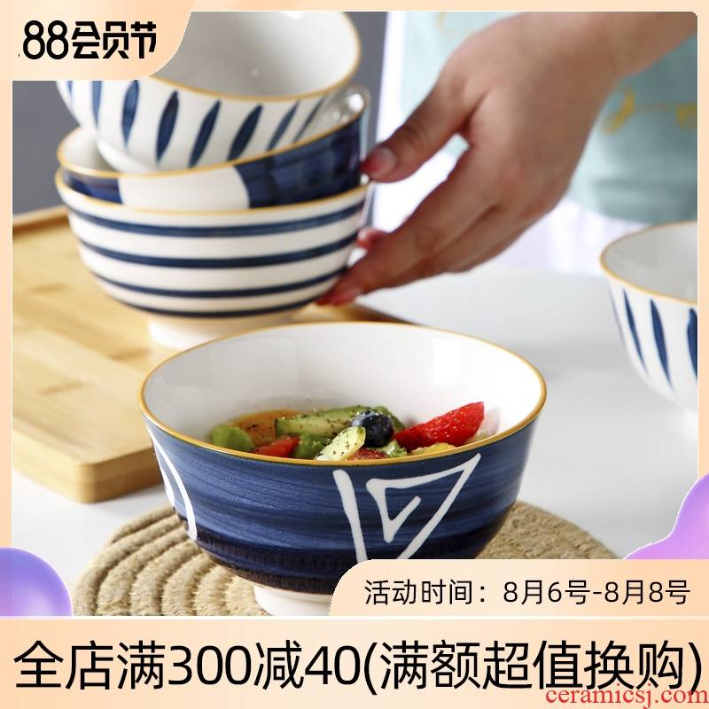 Jingdezhen Japanese ceramics eat red salad bowl household under the glaze color creativity network noodles bowl of soup bowl individual dishes
