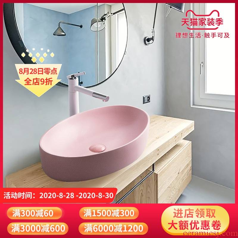 Pink stage basin sink basin balcony ceramic lavabo single basin of small family toilet basin simple household