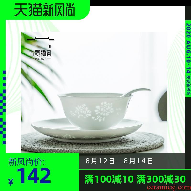 Use of creative move household jingdezhen porcelain tableware suit large Bowl of soup Bowl rainbow such use ten Bowl ten ceramic plate