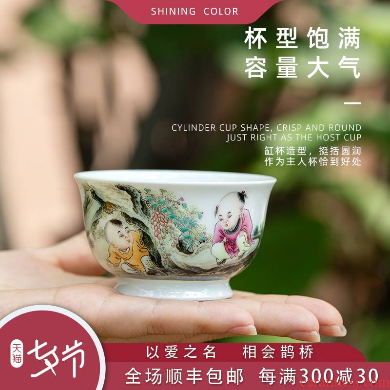 Mountain sound tong qu masters cup sample tea cup jingdezhen ceramic kung fu tea cup single pure manual painting