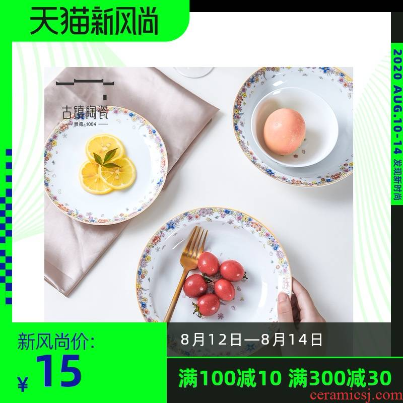 The dishes suit to use household jingdezhen plate suit Chinese porcelain contracted The Nordic high white porcelain tableware portfolio to use