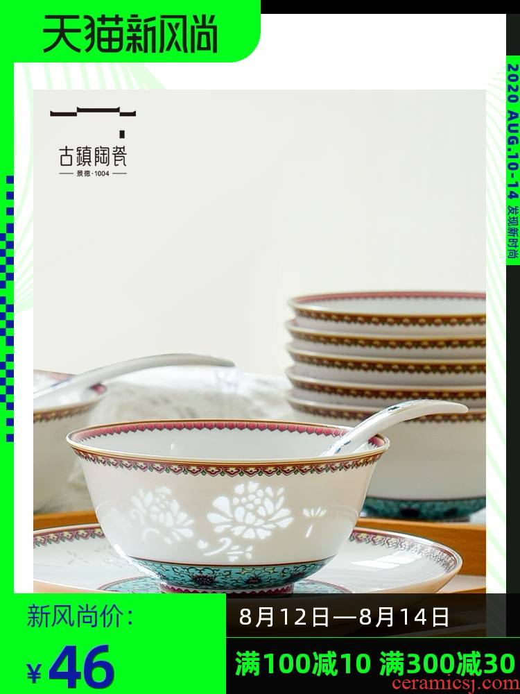 Household rice bowls of jingdezhen ceramic bowl individual eat Chinese style and exquisite porcelain bowl bowl set tableware ceramics tableware