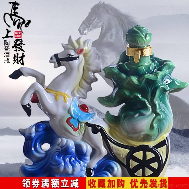 Jingdezhen ceramic bottle 2 jins with creative success liquor bottle decoration furnishing articles of household ceramic seal pot