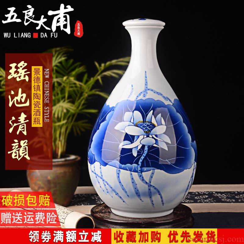 Jingdezhen hand - made porcelain of an empty bottle mercifully bottle wine ark, of Chinese style household furnishing articles 10 jins of household ceramic seal pot
