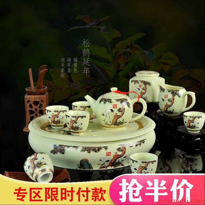 Jingdezhen ceramic cup kung fu tea set household double Chinese style of a complete set of your up tea tray teapot teacup
