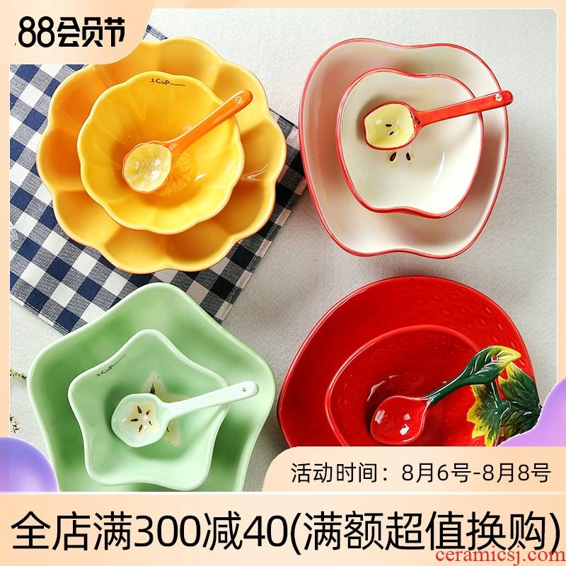 Lovely fruit bowl of strawberries glaze bowls of rice bowls plates dessert bowls, Korean creative ceramics tableware suit