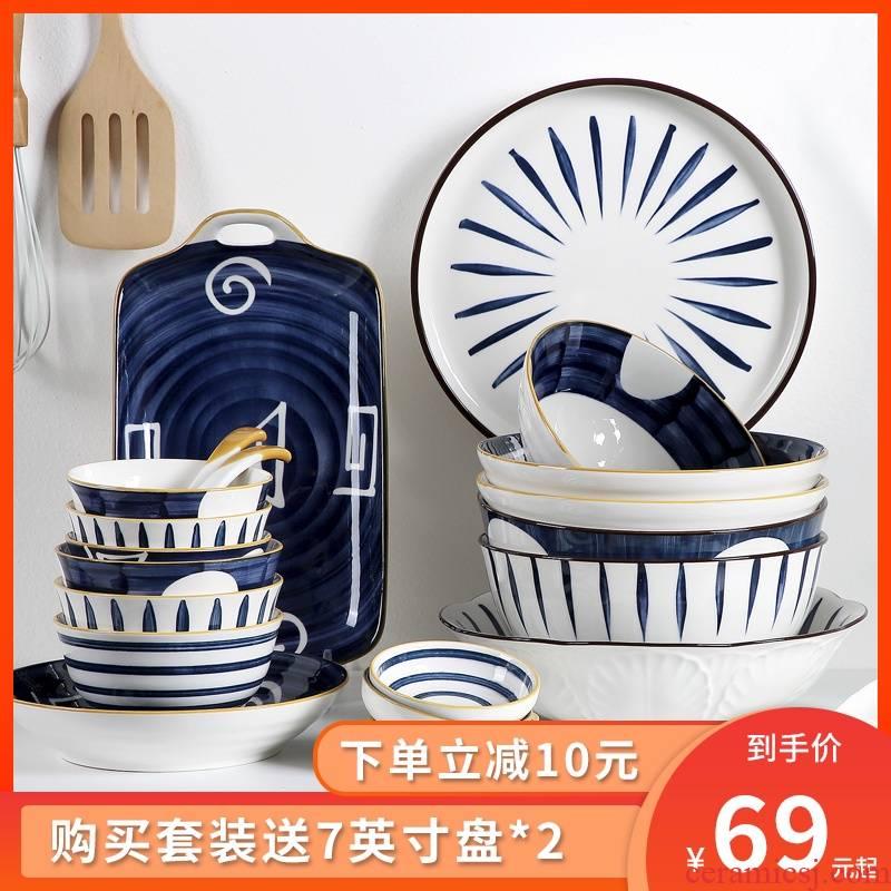 Dishes suit household European web celebrity ceramic rice bowl chopsticks Dishes creativity under the glaze ipads porcelain tableware Dishes