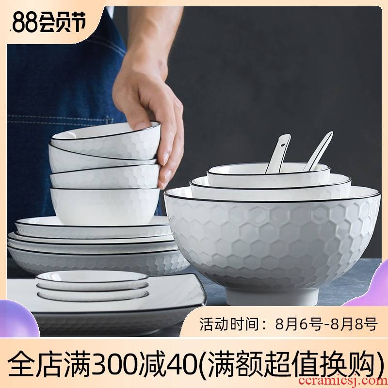 Dishes suit household under the glaze color jingdezhen ceramic bowl plate combination contracted ipads China eat noodles soup bowl