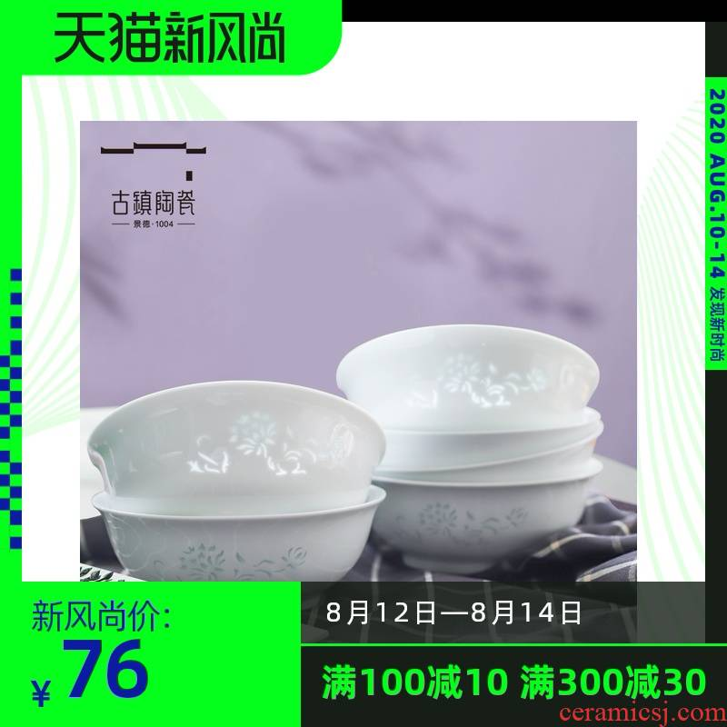 Jingdezhen pure white household rainbow such use ceramic Korean rainbow such as bowl rice bowls ceramic bowl cut to a single one
