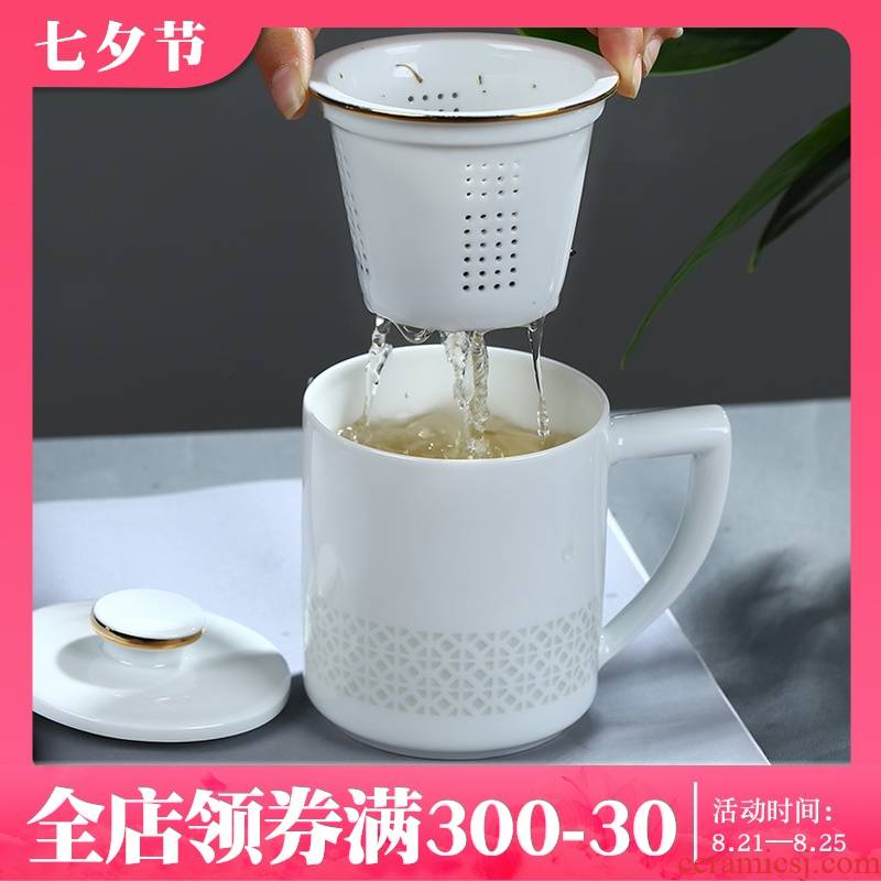 Jingdezhen ceramic tea cup with cover filter glass cup separation and exquisite porcelain tea cups office gift cups