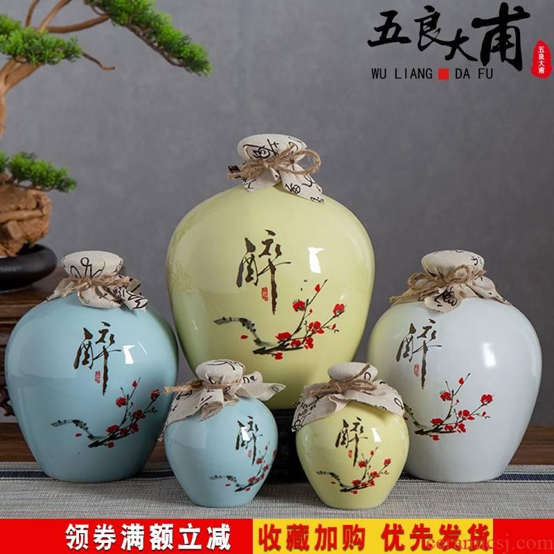 Jingdezhen ceramic bottle home 1 catty 2 jins of three jin of 5 jins of 10 jins archaize blank jugs seal wine jars