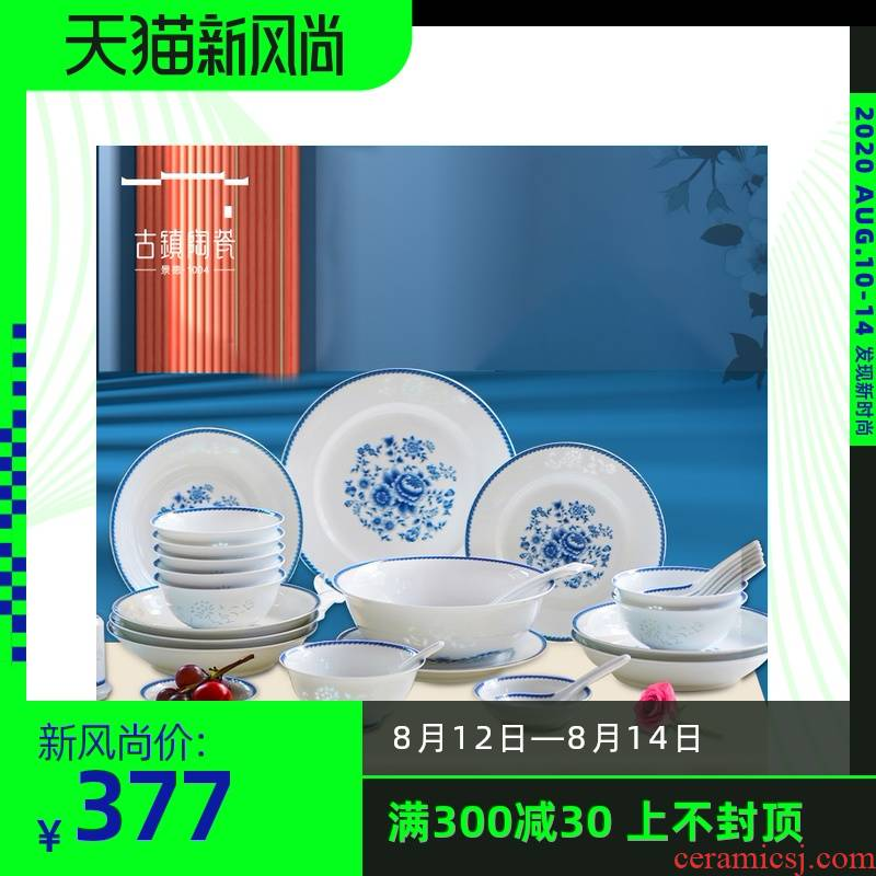 Cutlery set dishes home blue and white and exquisite porcelain bowl bowl of soup bowl bowl of creative move household rainbow such as bowl bowls
