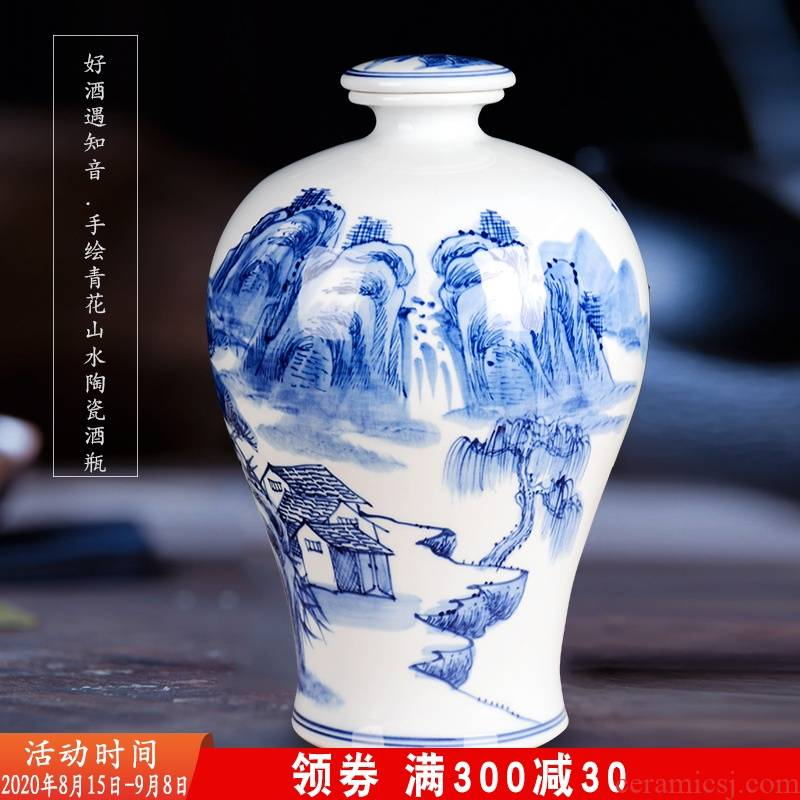 Jingdezhen ceramic bottle by hand mercifully bottle hand - made mei bottles of 10 jins of blue and white porcelain bottle penjing collection of liquor bottles