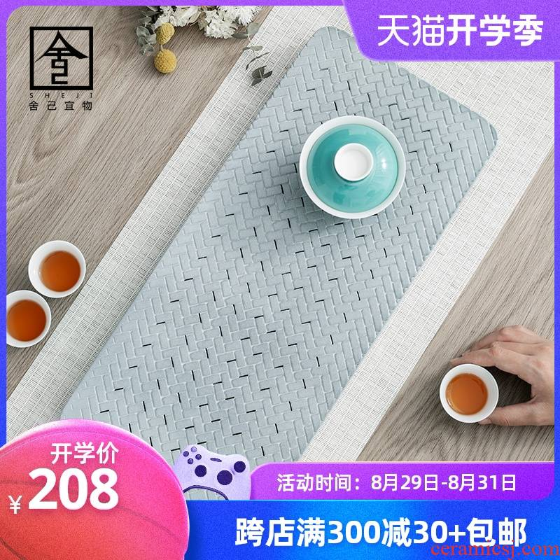 "The Self - ""appropriate content ceramic tea tray was dry plate tray was home office tea tea table contracted Japanese sea dry storage"