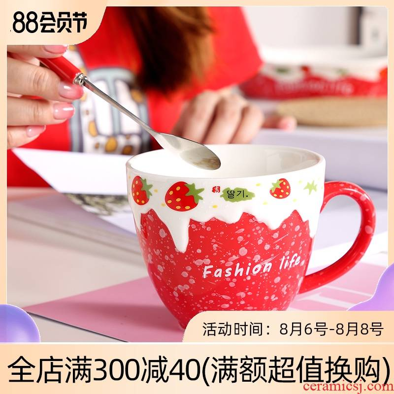 Household glass ceramic cup milk keller breakfast cup of creative move trend, lovely oats coffee cup